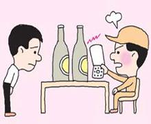 酒类商品防伪问卷调查