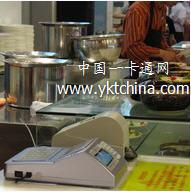 舒特:福州宝龙美食城一卡通消费案例