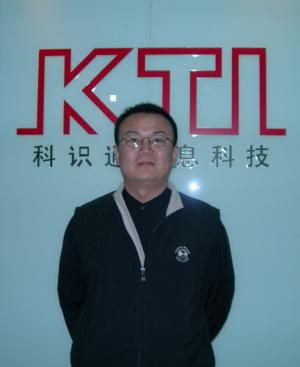 RFID创业报国——对话科识通(KTI)CEO朱继平先生