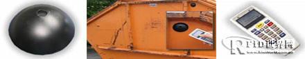 RFID在回收公司的现代化集装箱管理中应用