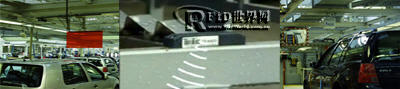 RFID在汽车制造中料箱管理解决方案