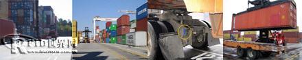 航运物流——码头集装箱管理在美国Gerogia Ports 的应用