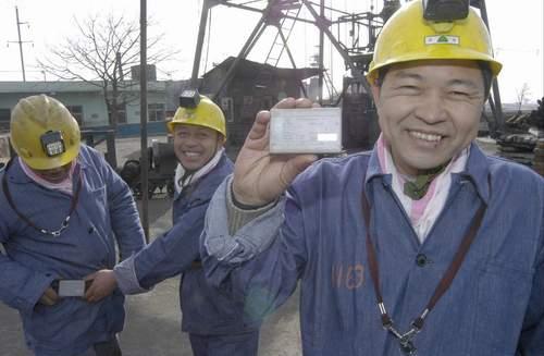 给入井矿工装上跟踪定位系统