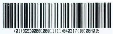 条码技术在食用农副产品质量安全管理中的应用