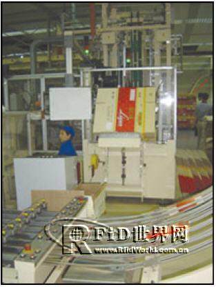 北京迪泰钶申烟草行业RFID 技术应用方案