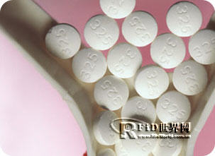 RFID在制药业中的应用方案