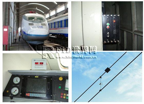 RFID在广深铁路高速线的应用