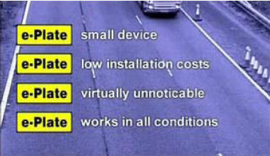 e-Plate电子车牌管理系统