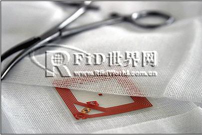 西门子公司在外科手术中实验RFID跟踪