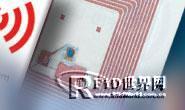 Edexcel将RFID技术引进考场