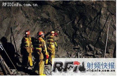 美国W.Va.应用RFID系统追踪矿工防范突发伤亡