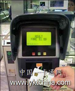 基于RFID技术的通行票证