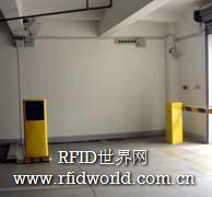 有源RFID不停车通行管理系统