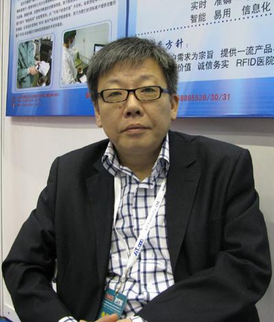 用心理解市场 专注医疗领域RFID应用--专访中航芯控(北京)有限公司总经理金冶先生