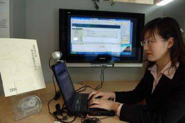 IBM中国创新中心银行业解决方案