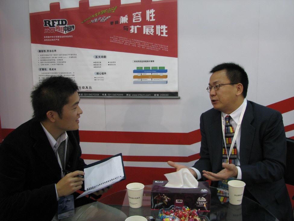 投入百分百 做好RFID应用服务 - 专访科识通信息科技有限公司董事长兼首席执行官朱继平先生