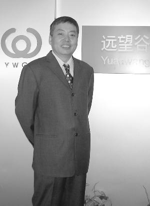 国内企业应发挥应用优势——专访远望谷总经理陈长安