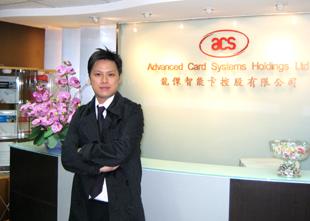 龙杰智能卡:用专注的精神做专业的产品 ——访龙杰智能卡有限公司销售总监梁天泽先生