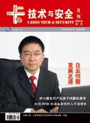 自主创新,发展之源--访上海坤锐电子总经理闵昊博士