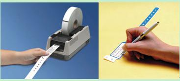 医院RFID智能管理方案