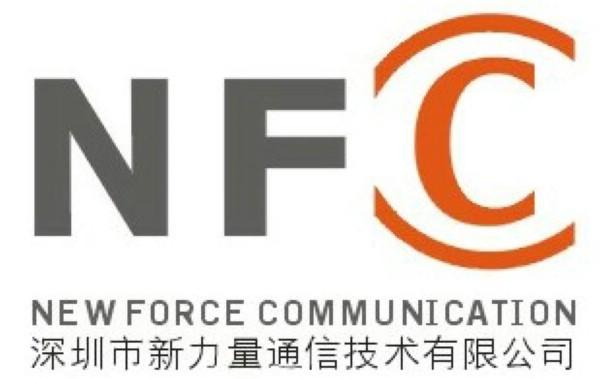 深圳新力量通信技术有限公司
