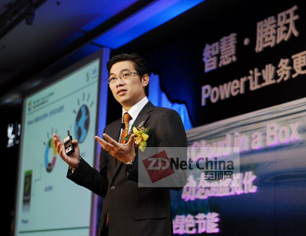 IBM韩忠恒:Power动态架构 智慧创造价值