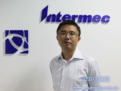 物联网由上往下走或将顺畅——访美国易腾迈(Intermec)科技公司中国区渠道总监王祯玺先生