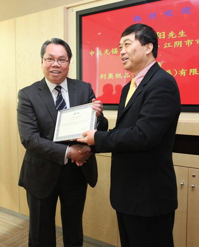 江阴市人民政府特聘利奥创新科技集团李崇志先生为江阴市物联网及RFID产业发展特别顾问,朱民阳书记颁发聘书。