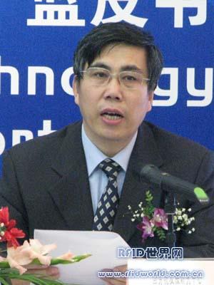中国射频识别(RFID)蓝皮书是怎样练成的