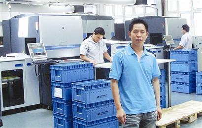 一卡识天下— 访武汉九头鸟智能卡科技有限公司总经理李俭新