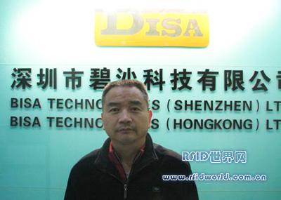 墙外开花墙内香——访深圳碧沙科技有限公司总经理杨田荣先生