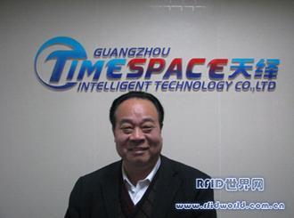一生干好一件事——访广州天绎科技有限公司董事长郭岳衡先生