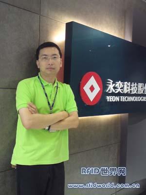 科技为先诚信为本 逆流而上互利共赢———访永奕科技(扬州)有限公司副总经理徐永龙先生