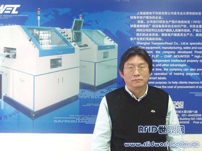 RFID生产设备本土化进程——访上海晶路电子科技有限公司总经理耿涤青先生