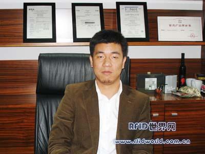 有源RFID持续发展之道 ——访秀派电子副总经理陈卫超先生