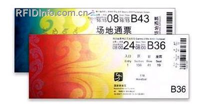 若基亚logo-保电子票和电子标签