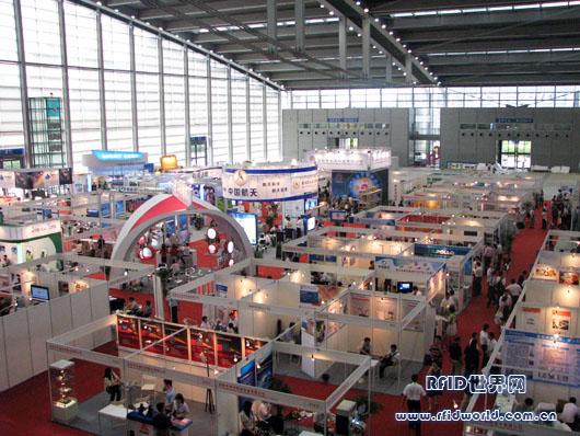 2009深圳国际RFID技术与应用展览会隆重开幕