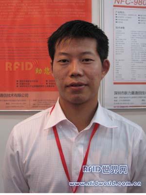 如何在危机中打开RFID行业市场——访新力量通信销售总监田桂华先生