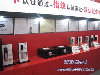 爱迪尔公司展出的部分产品高清图片