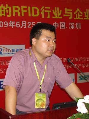 黎睿:香港的RFID技术发展情况介绍(视频)