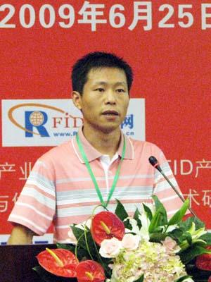 王元聪:RFID技术在集装箱物流中的应用与标准(视频)