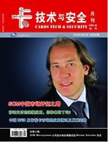 SCM中国市场开拓之路——专访SCM Microsystems公司亚太地区销售总监Michael Schreiber先生