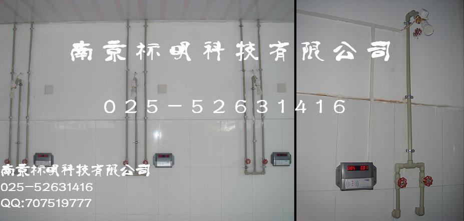 蓝岭家纺(中国)有限公司一卡通系统案例