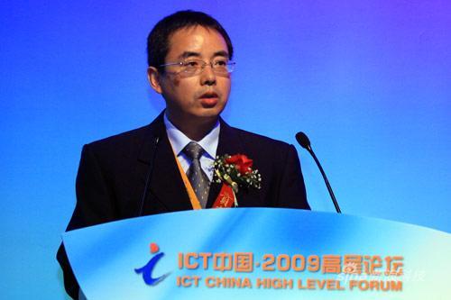 华为邢印博:物联网概念应包括五个层面