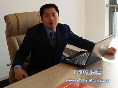 让更多的伙伴发现和认同X-RFID这个金矿——访江苏凯路威电子有限公司市场总监刘建新先生