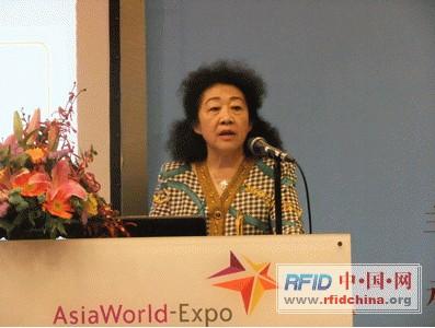 张琪:中国RFID与物联网发展初探