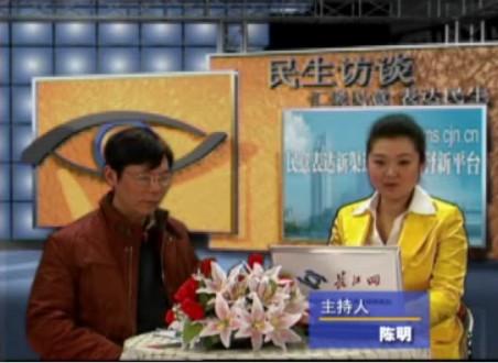 专访武汉城市一卡通有限公司董事长