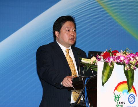 中国移动通信研究院院长黄晓庆演讲