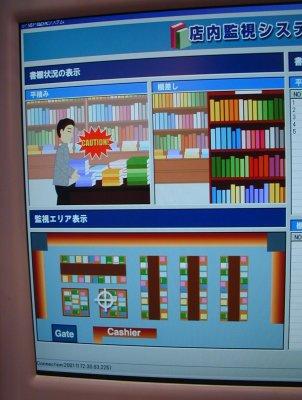 图3:一旦将大量图书由书架上拿走,就会因存在偷书的可能性而发出警告