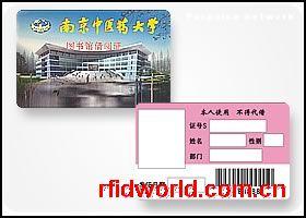 条码卡、PVC条码印刷卡